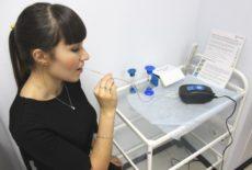 обследование на бактериальный компонент